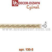 Молдинг 130-5 Decor-Dizayn 15x8x2400мм