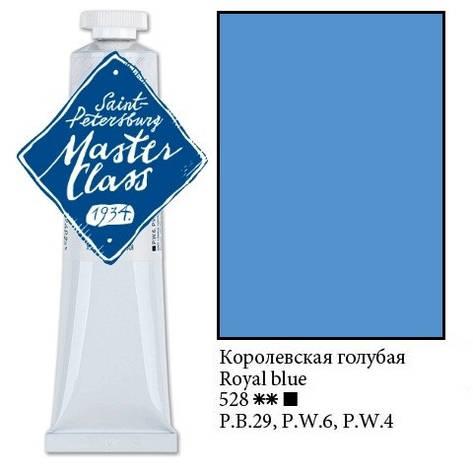 Краска масляная, Королевская голубая, 46мл., Мастер Класс, фото 2
