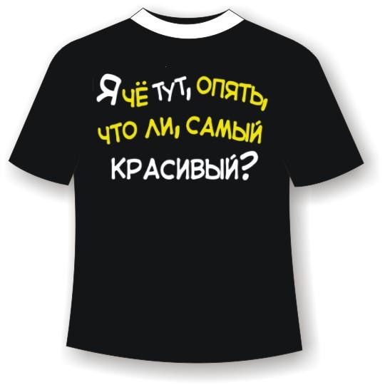 Магазин футболок с надписями в Днепре
