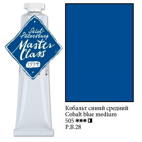 Краска масляная, Кобальт синий средний, 46мл., Мастер Класс