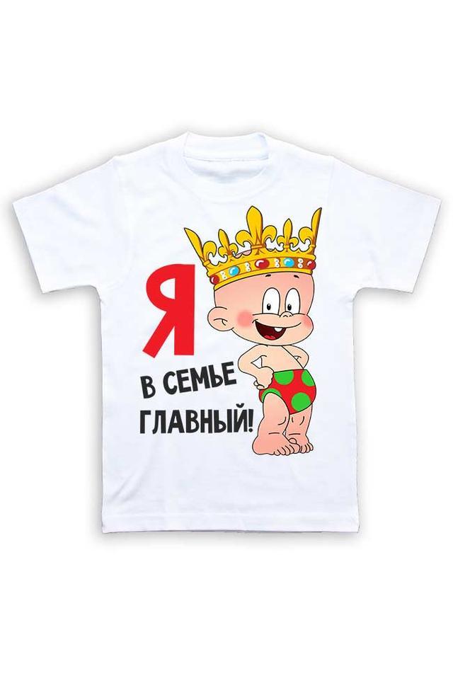Детские футболки с надписями в Днепре