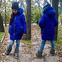 Куртка зимняя детская с мехом