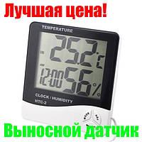Термометр электронный с гигрометром, часами, будильником, календарём и выносным датчиком НТС-2