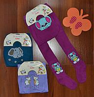 Махровые колготы для малышей (9-12, 12-18 мес.)