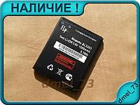 Аккумулятор (батарея, АКБ) FLY BL5203 ОРИГИНАЛ для IQ442Q Miracle 2