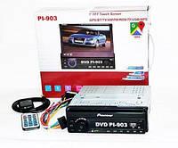 1din Магнитола Pioneer PI-903 GPS+TV c USB, AUX, FM Лучшая цена! Качество на высоте, фото 1