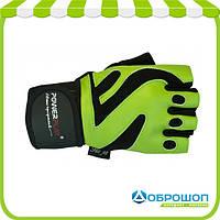 Перчатки для фитнеса PowerPlay 1064 мужские