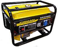 ✅ Бензиновый генератор Firman SPG 3000