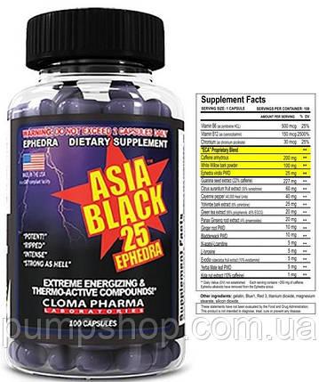 Жиросжигатель Cloma Pharma Asia Black 25 Ephedra 100 капс., фото 2