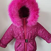 Комплект зимний для девочек 4007