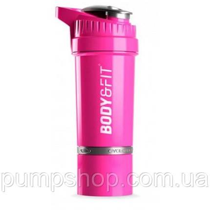 Шейкер Cyclone Shaker Body & Fit рожевий 650 мл, фото 2