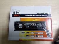 Автомагнитола USB MP3 HS-MP872