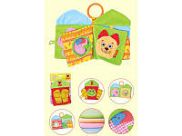"""Книжка-подвеска мягкая """"Ферма"""" для малышей (звук), Масик (Vladi Toys), MK7101-01"""
