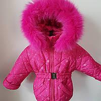 Комплект зимний для девочек 4008