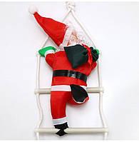 Санта Клаус на лестнице 60 см