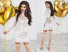 Т6001 Платье облегающее велюровое, фото 3