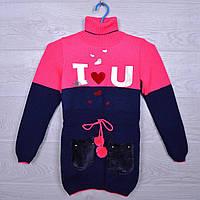 """Туника детская """"I love U"""" для девочек. 122-140 см (7-10 лет). Розовая+темно-синий. Оптом."""