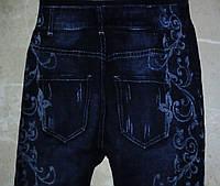 Леггинсы под джинс