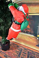 Санта Клаус на лестнице 1,2 м