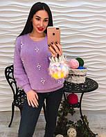 Красивый, мягкий и пушистый, женский свитер с принтом из жемчуга и страз. РАЗНЫЕ ЦВЕТА