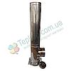 Труба-сэндвич для дымохода d 130 мм; 0,5 мм; AISI 304; 1 метр; нержавейка/нержавейка - «Версия Люкс», фото 2