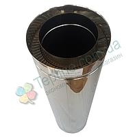 Труба-сэндвич для дымохода d 100 мм; 0,8 мм; AISI 304; 1 метр; нержавейка/нержавейка - «Версия Люкс»