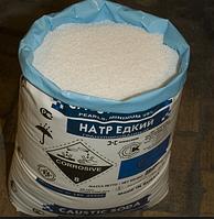 Гидрокси́д на́трия (гранула)