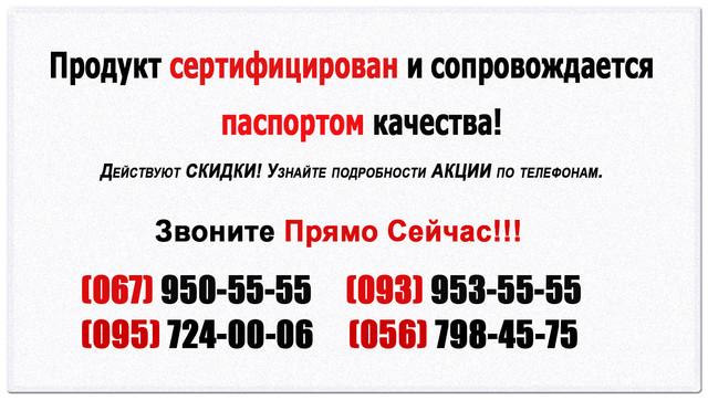 Весы электронные, купить весы, компании Укрвесы