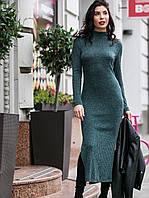 Плаття макси