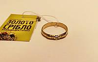 Кольцо золотое с одним бриллиантом. Вес 3,65 грамм. Размер 20.