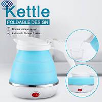 Портативный складной силиконовый чайник электрочайник