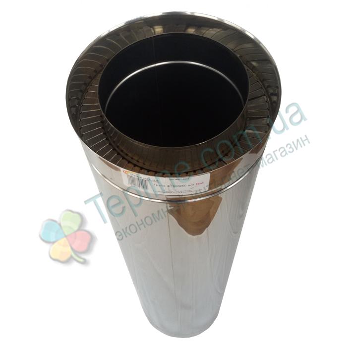 Труба-сэндвич для дымохода d 180 мм; 0,8 мм; AISI 304; 1 метр; нержавейка/нержавейка - «Версия Люкс»