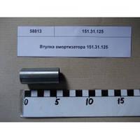 Втулка амортизатора Т-150
