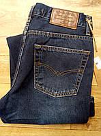 Мужские джинсы Star Liffes 107 (32-38) koym mavi 13 $