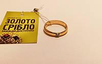 Кольцо золотое с бриллиантом. Вес 2,86 грамм. Размер 16,5.
