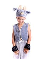 Детский новогодний костюм для мальчика Козлик