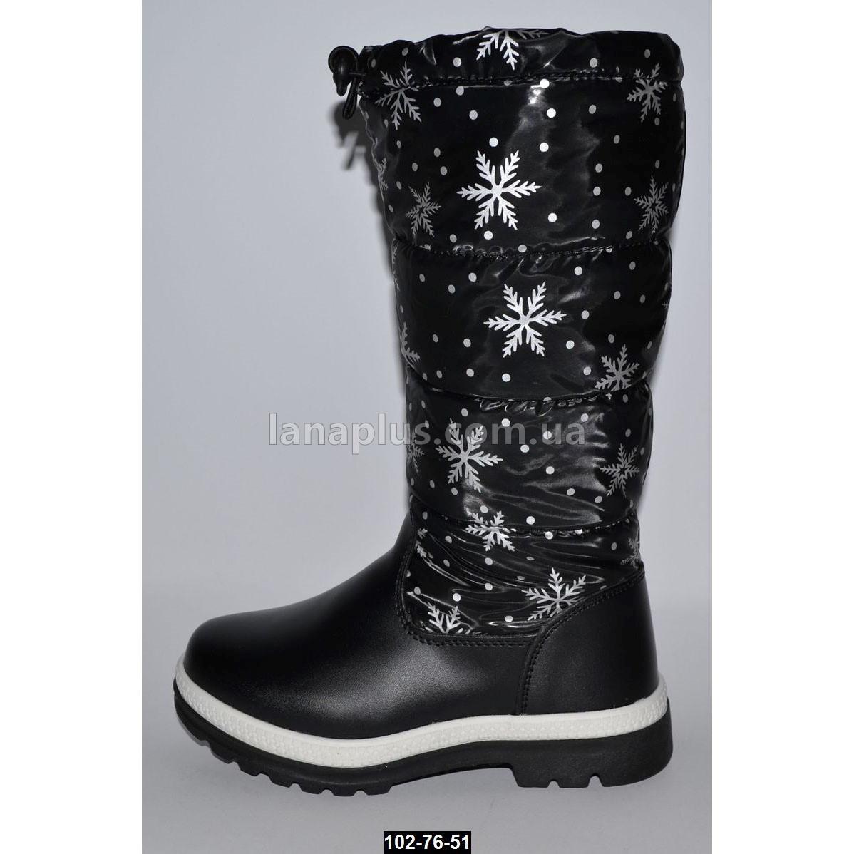 b29d983fa Теплые непромокающие зимние сапоги для девочки, 32-37 размер, дутики на меху