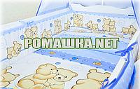 Защита (мягкие бортики, охранка, бампер) в детскую кроватку для новорожденного Друзья 3913