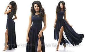 Женское длинное вечернее шифоновое платье  с гипюром 6 цветов