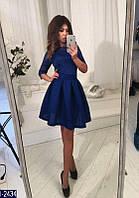 Красивое синее платье в стиле бэби долл. Верх-гипюр, юбка-неопрен. Арт-11049