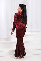 ДТ1193 Вечернее платье годе размеры 50-56, фото 3