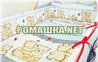Защита (мягкие бортики, охранка, бампер) в детскую кроватку для новорожденного Друзья 3913 Унисекс, Белый