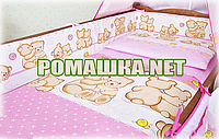 Защита (мягкие бортики, охранка, бампер) в детскую кроватку для новорожденного Друзья 3913 Для девочек, Розовый