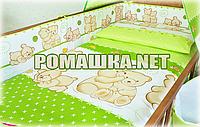 Защита (мягкие бортики, охранка, бампер) в детскую кроватку для новорожденного Друзья 3913 Унисекс, Салатовый