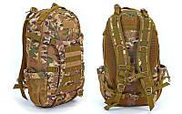 Рюкзак тактический штурмовой V-30л TY-9396-M