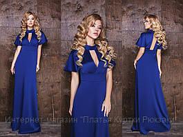 Женское атласное вечернее платье  с декольте 3 цвета