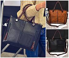 Женская сумка большая деловая классическая Elen