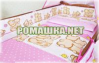 Детская постель и мягкие бортики в кроватку Друзья 120х60 см наволочка простынь пододеяльник и защита 3913