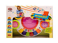 Детский музыкальный инструмент орган play smart 7239 Я музыкант