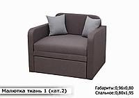 """Детский диван """"Малютка"""" ткань 1 кат. 2"""